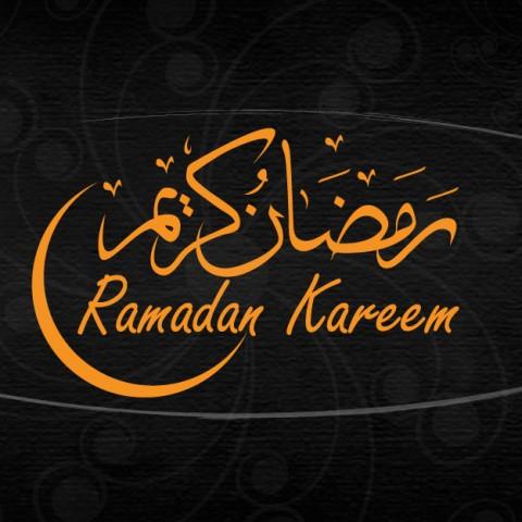 Ramadan Facebook Banner