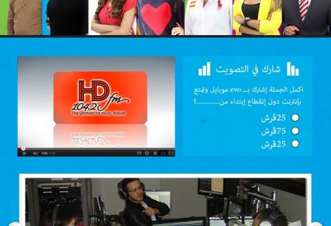 Hala FM Branded Page