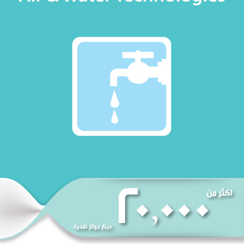 Air & Water Technologies-01