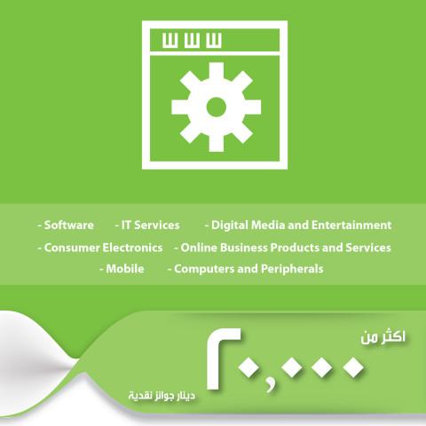 Digital Technology-01