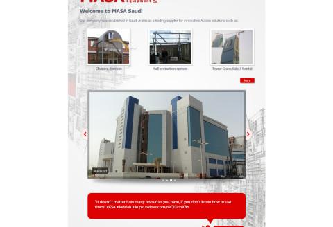 Masa Saudi - branded page