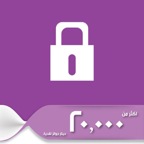 Security & Defense-01