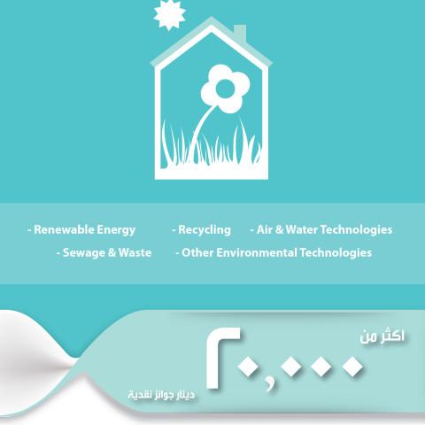 renewable energy-01